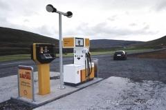 Samoobsługowa stacja benzynowa