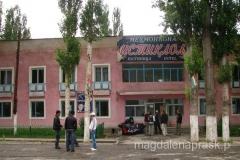 gastienica, w której spędziliśmy pierwszą noc w Jirgital