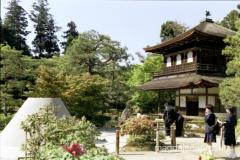 zwiedzając Kioto