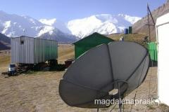 Baza wyposażona była w nowoczesny sprzęt m.in. w telewizję satelitarną