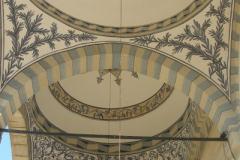 sufit w przedsionku Meczetu Mehmeda Zdobywcy - pieknie zdobiony