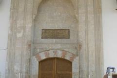 drzwi wejścowe do Meczetu Mehmeda Zdobywcy
