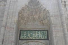 jedna z głównych bram prowadzących do Błękitnego Meczetu