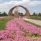 Biszkek